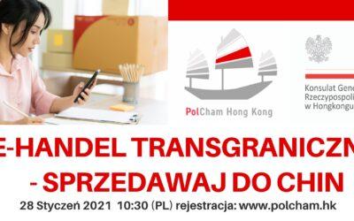 E-Handel Transgraniczny
